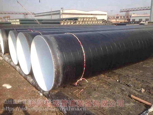 大口径3pe防腐钢管的出厂价格
