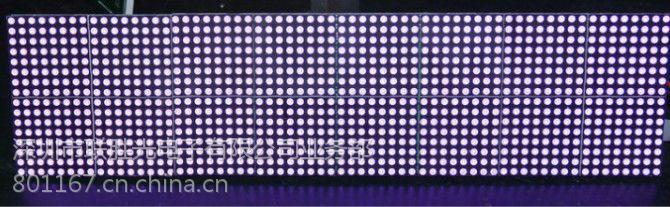 销售群兴LED3.75紫色1*4字单元板