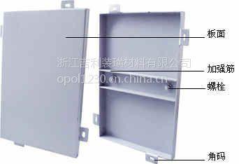 3.0mm氟碳铝单板价格 铝单板厂家