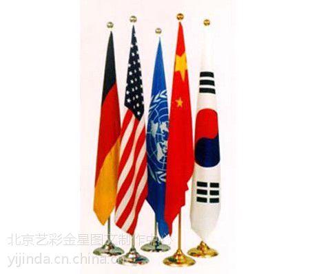 北京彩旗制作,吊旗,司旗,灯杆旗,注水旗,沙滩旗,道旗