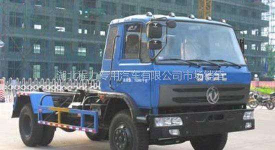 供应环卫垃圾车东风145地坑式拉臂式垃圾车生产厂家图片