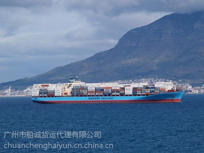 提供日照到广州的内贸海运运输服务