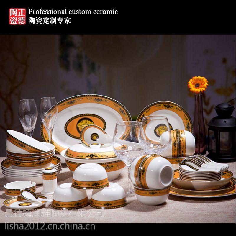 宴会餐具盘碗杯碟,订购饭店专用餐具