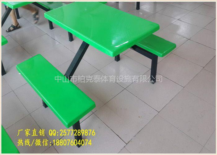 佛山顺德食堂餐桌椅,4人位置玻璃钢餐桌报价,餐桌批发