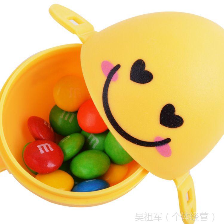 员超市彩蛋盒6色糖果表情包装盒,小礼品包装元超可爱萌二次超的表情包图片