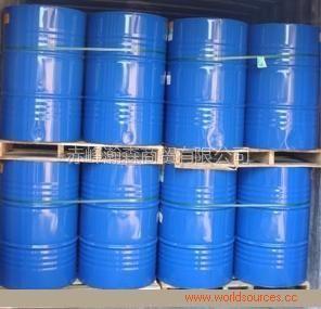 玻璃水防冻液专用乙二醇/内蒙河北东三省地区乙二醇多少钱哪里有,各种含量满足客户需求