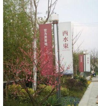 供应上海道旗发布公司