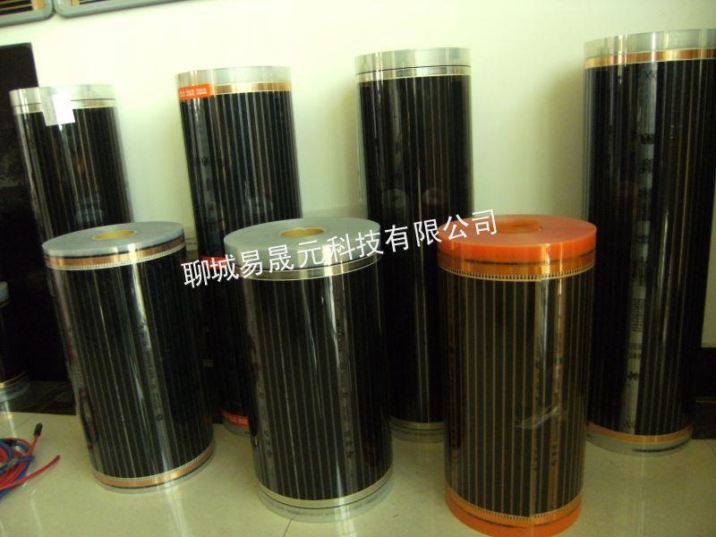 碳晶电热膜价格汗蒸房电热膜批发价格