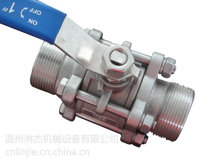供应供应不锈钢q21f-16p三片式外螺纹球阀图片