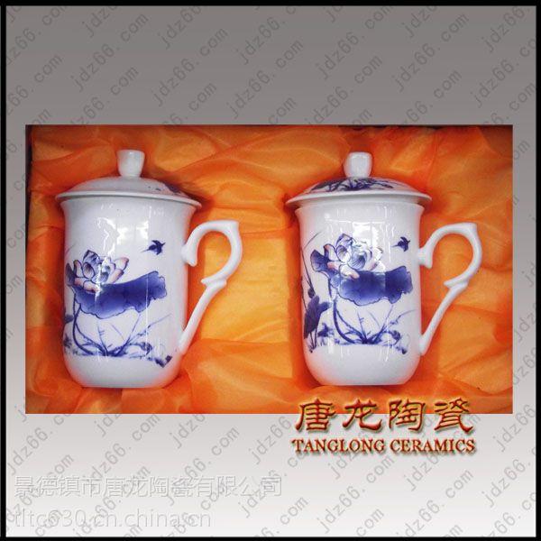 唐龙陶瓷 批发定制陶瓷茶杯 茶杯三件套 节日馈赠礼品