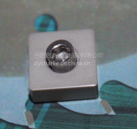 供应自动焊齿机陶瓷夹块,焊接陶瓷块,格林、科仕纳、强陆焊接陶瓷块