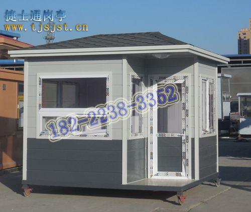 信阳市厂家供应金属雕花板成品岗亭