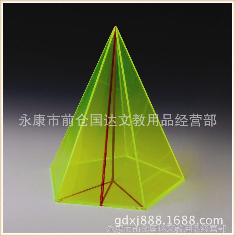 【正四面体初中立体几何初中透明有机玻璃数彩色考师范多少分要图片