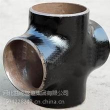 碳钢制黑漆异径四通