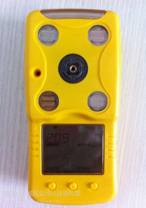 庆阳哪里有卖四合一气体检测仪13772489292正压式空气呼吸器