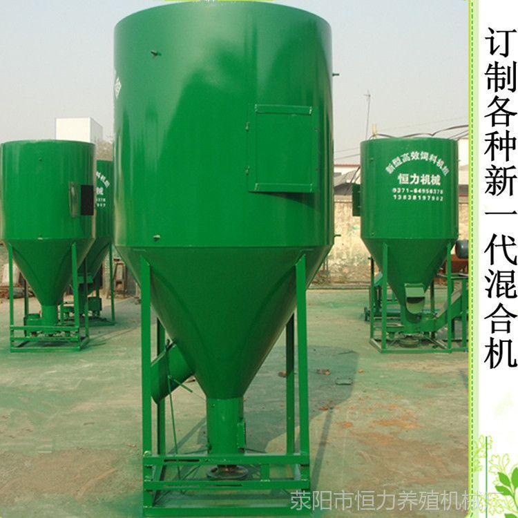 供应1000型混合仓 混合机 搅拌机