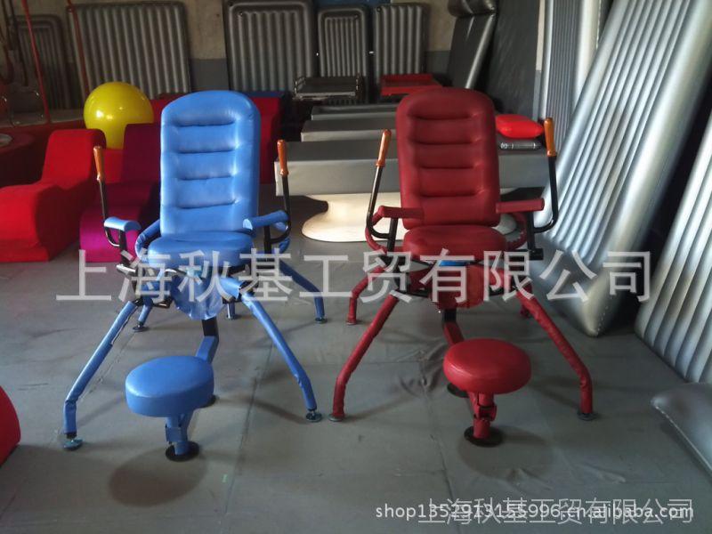 厂家直销酒店情趣情趣八爪椅客房凳的遮眼情趣内衣图片