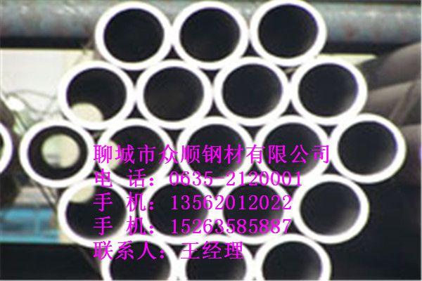 http://himg.china.cn/0/2_815_119116_600_400.jpg