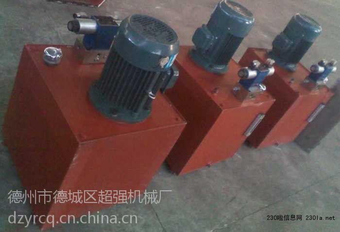 手提泵,电动泵站,机动泵站,超高压手动换向阀,胶管扣压机,特殊液压图片