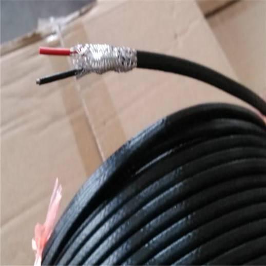 ZRC-KX-HA-FFPR补偿导线.必亮春辉牌仪表电缆