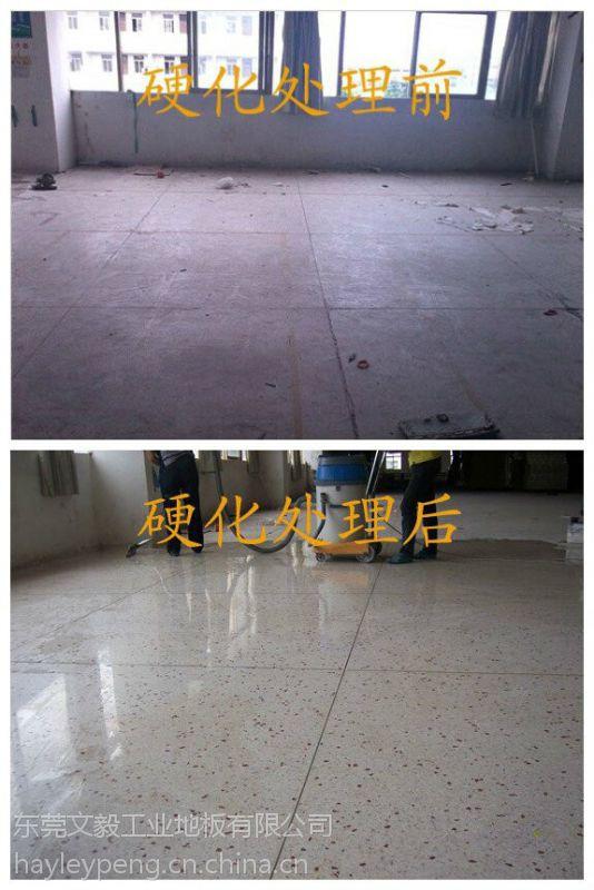 东城水磨石打磨抛光、车间水磨石翻新处理、周屋仓库地面固化