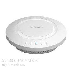 台湾神脑大功率双频300Mbps+300Mbps室内吸顶式无线ap/网桥:EAP600
