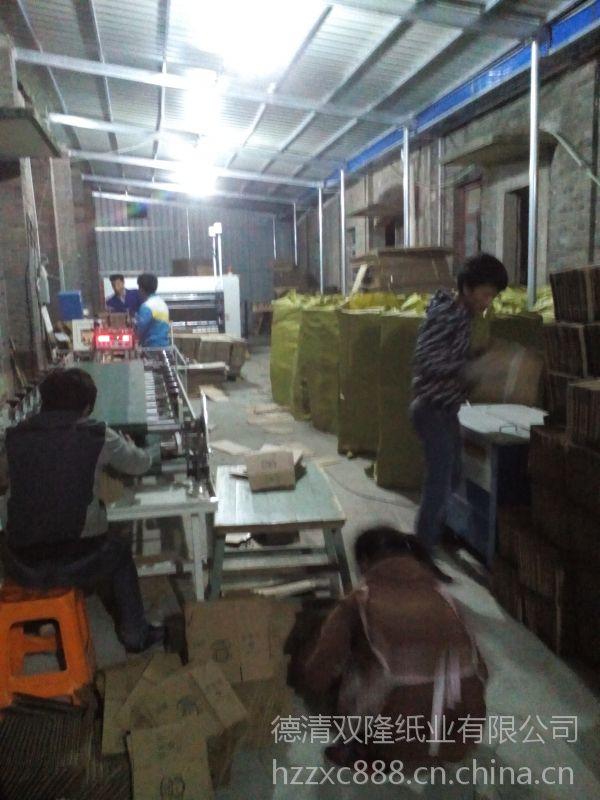 湖州纸箱厂供应全湖州德清、雷甸、武康等地区淘宝纸箱。