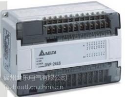 供应台达DVP系列一级代理商 DVP10SX11R