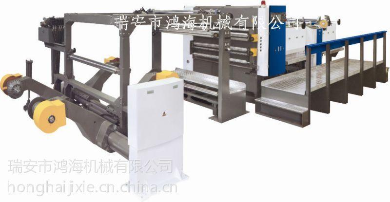 供应伺服传动高精密卷筒纸自动整理滚切机