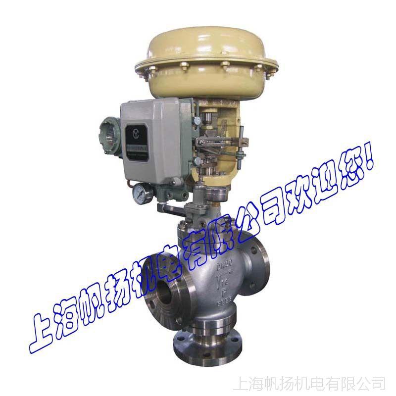 【供应zjhq-16c dn50mm气动三通调节阀/zjhx-16c】图片图片