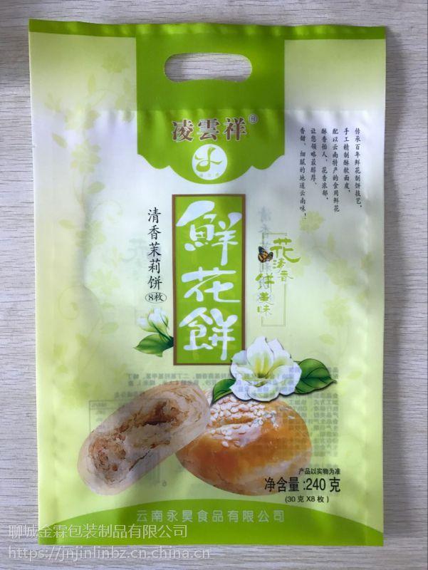供应景泰县糕点包装袋/面包月饼包装袋,可定做加工