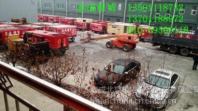郑州出租引擎空气压缩机郑州出租油冷式28立方空压机