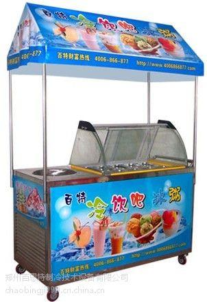 渑池炒酸奶机市场动态