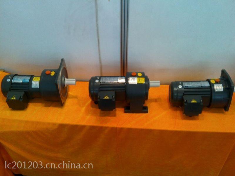 晟邦CH...S卧式三相刹车马达减速机 CH-4台湾晟邦电机