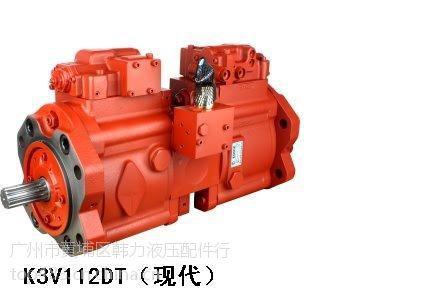 现代挖掘机川崎k3v112液压泵图片