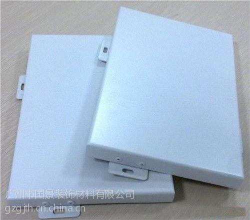 广东厂家直供定制建筑铝单板 门头包柱铝板 穿孔铝单板