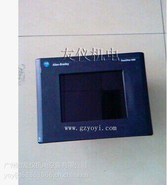 普洛菲斯AGP3750-T1-D24触摸屏