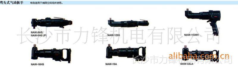 长沙力锋供应 日本npk 棘轮气动扳手系列 气动扳手图片