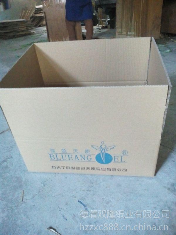 杭州纸箱厂供应全杭州服装纸箱、护肤品包装纸箱。