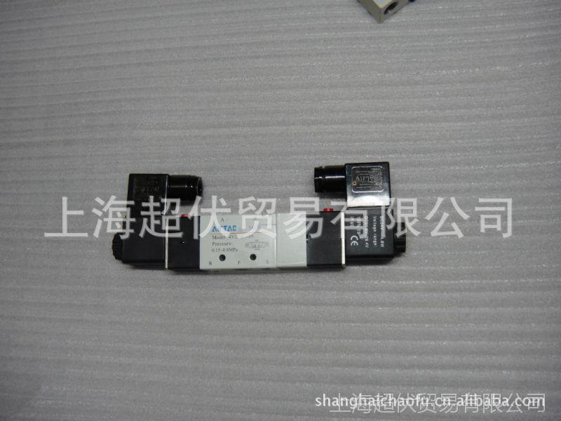 【供应4v系列电磁阀,电磁阀,超长寿命气动换向电磁阀】图片图片
