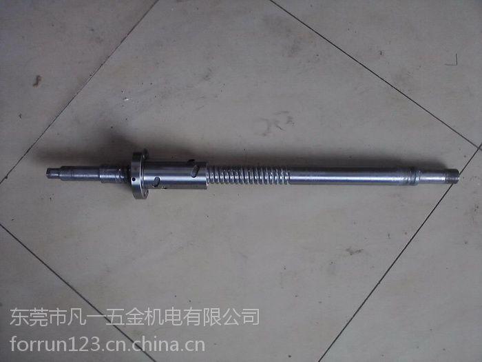 深圳双螺母TBI静音滚珠丝杆DFS2505-3.8 凡一商城
