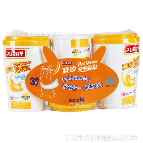 [清洁/护毛/除臭]派锐25片猫用宠物湿巾瓶装