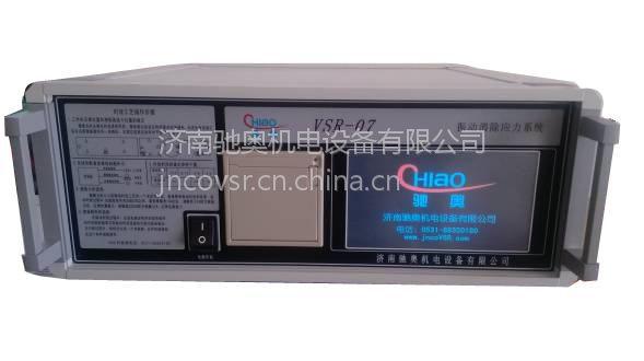 黄石驰奥振动时效设备系统,VSR-10TB型液晶全自动振动时效处理设备