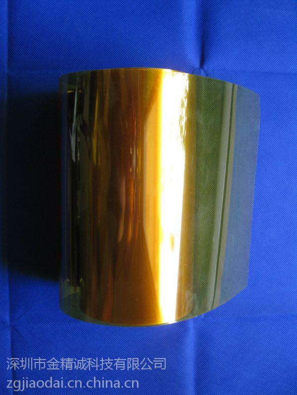 GJC硅胶/亚克力耐高温绝缘保护茶色kapton金手指胶带模切加工厂家直供