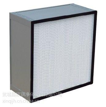 厂家定制 无隔板高效过滤器 洁净室专用