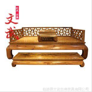 红木家具/四川小叶桢楠实木镂空罗汉床3件套/欢乐颂品牌家具2