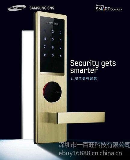 供应防盗门指纹锁 三星锁
