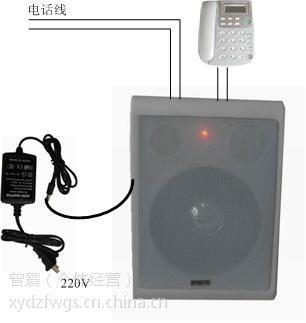 供应音量大小可调的高响度电话铃声放大器扩音器(响电话铃声)