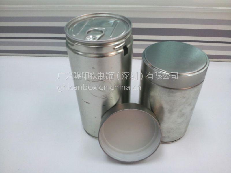 广东深圳意利illy咖啡圆形铁罐 底部单向排气阀