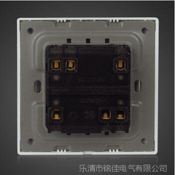 【欧普电工 正品墙壁开关插座 二开双控 开关插座 双联双控】图片图片